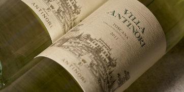 顶级红酒品鉴与米其林美食之夜