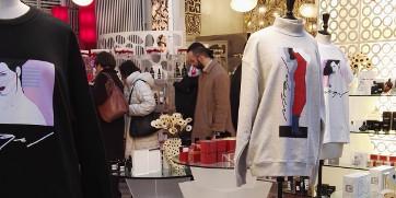 意大利时尚购物